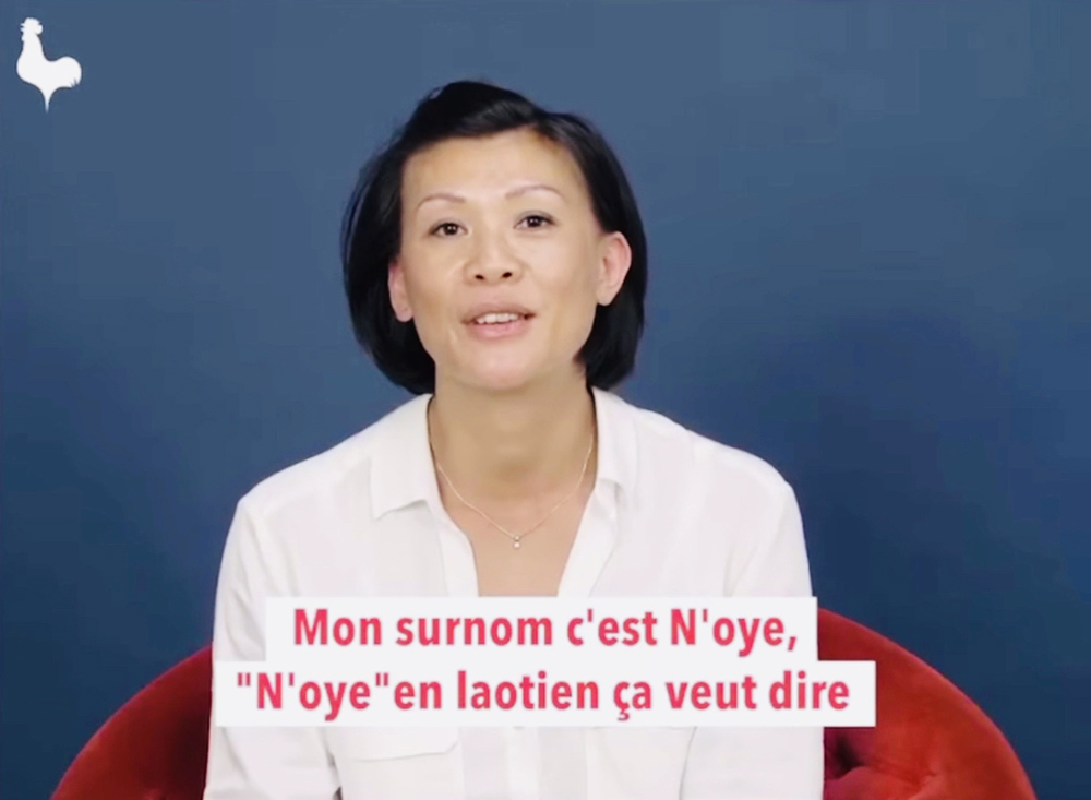 N'oye & Les Petits Frenchies